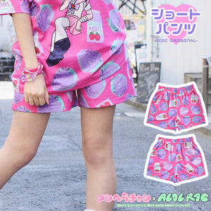 Menhera-chan Short Pants