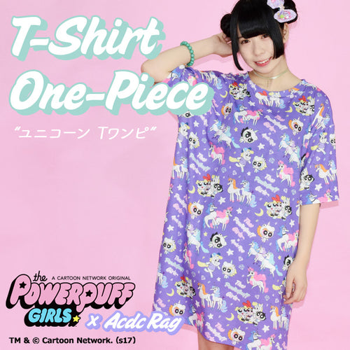 PPG unicorn T dress