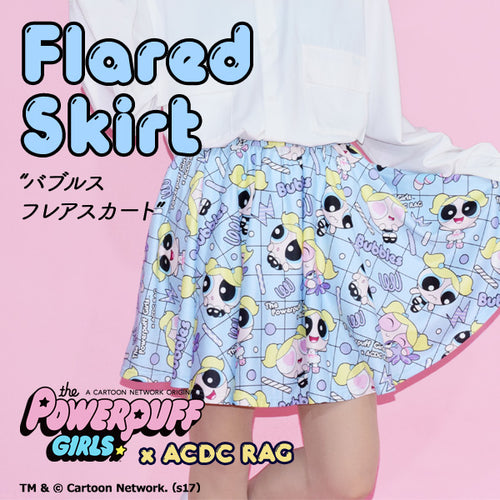90s bubbles flare skirt