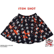 I read an image to a gallery viewer, Menhera Torii Flare Skirt
