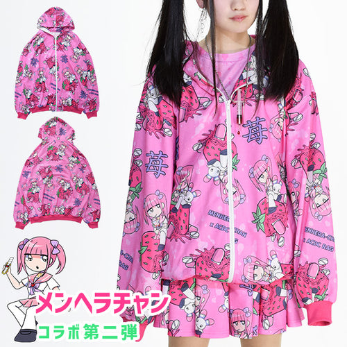 Blood Menhera-chan Zip BIG Parka