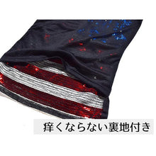 I read an image to a gallery viewer, USA Sequin Camisole