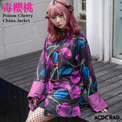 Strawberry China jacket