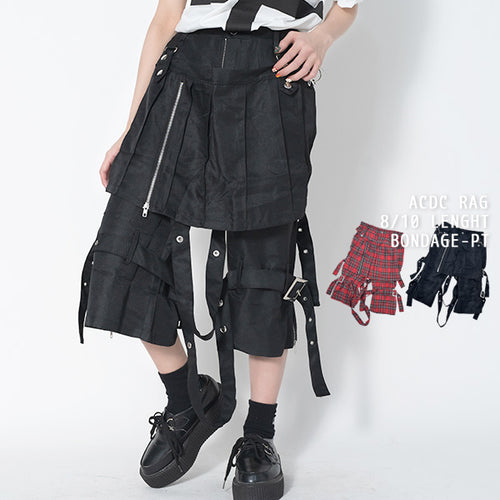Eight-quarter length bondage pants