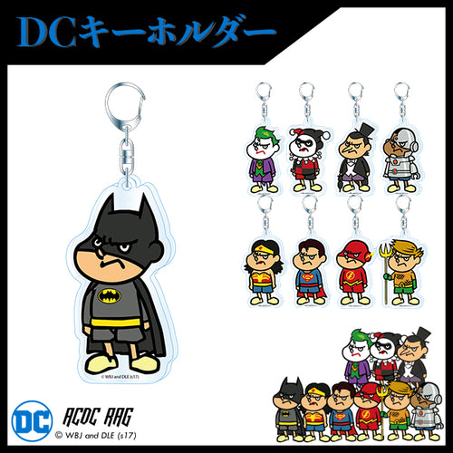 DC Guinea pepper acrylic key ring