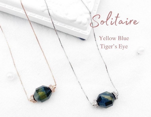Yellow Blue Tiger Eye Geometric Necklace
