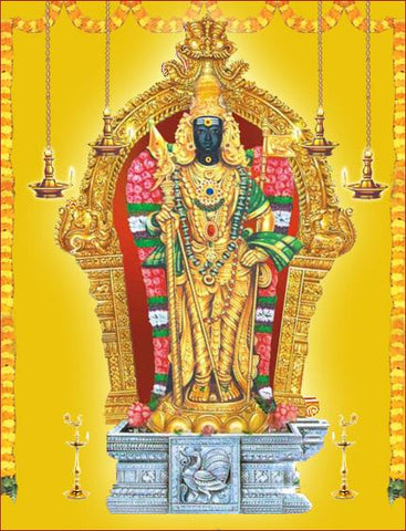 Chennimalai Subramanya Swamy Temple | Temple Prasadam| Book online to perform Puja in Temples | Anarghyaa.com