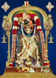 Sri Nettikanti Anjaneya Swamy Temple | Temple Prasadam| Book online to perform Puja in Temples | Anarghyaa.com
