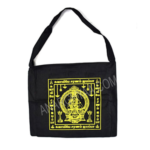Sabarimala Yatra Ayyapa Bag, Angavastram,  puja accessories, puja items, anarghyaa.com, puja product
