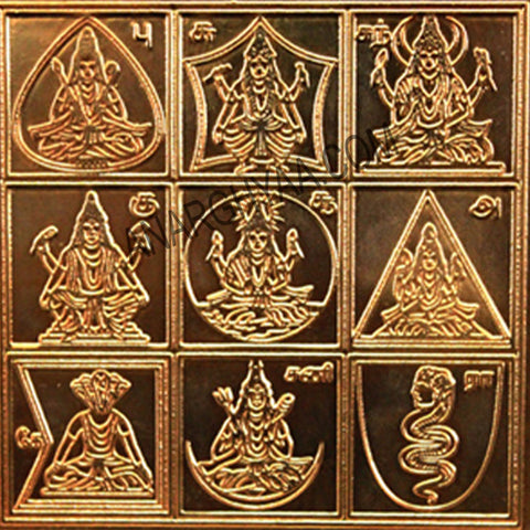 Navagraha Yantra, Navagraha Copper Yantra,  Copper Yantra,  puja accessories, anarghyaa.com