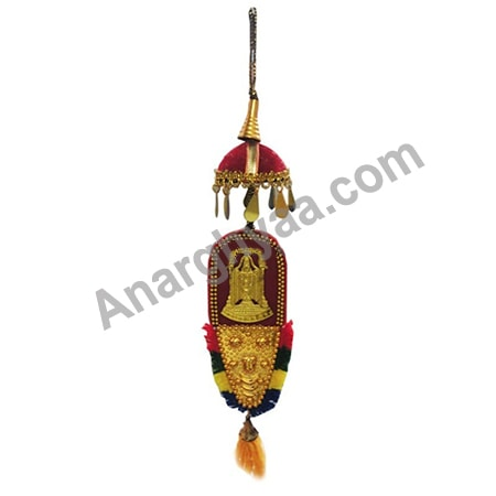 Car Hanging Elephant Patti, puja accessories, puja items, anarghyaa.com