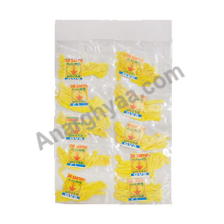 yellow thiri, Guru Bhagavan Thiri,  Guru Bhagvan vathulu, Lakshmi thiri, puja accessories, puja items, anarghyaa.com, puja product