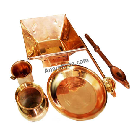 Copper Homam Set