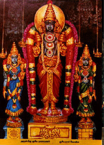 Book online at Anarghyaa.com to perform Puja in Surya Graha Temple