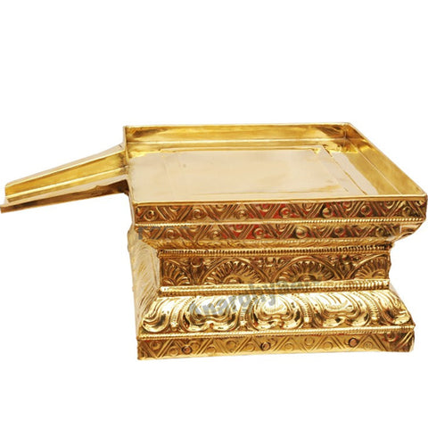 Brass Abhishekam Stand, Decorative Brass Abhishekam Stand, Anarghyaa.com, Brass Puja Items