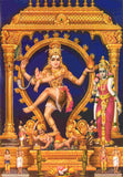 Book online at Anarghyaa.com to perform puja in Chidambaram Nataraja Temple Tamil Nadu