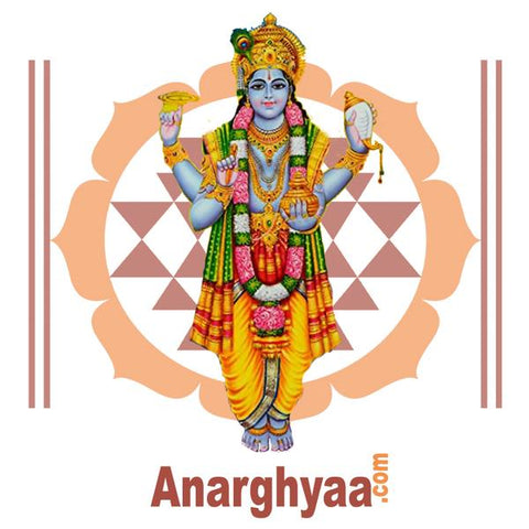 Book online to perform puja in Maruthorvattam Dhanwanthri Temple at Anarghyaa.com