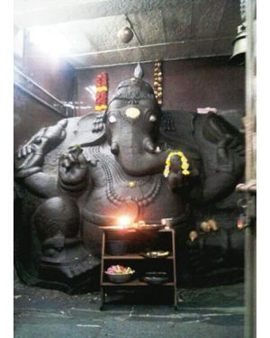 Book online to perform puja in Dodda Ganapathi  Temple, Anarghyaa.com