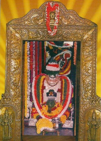 Book online to perform puja in Ghati Subramanya Temple, Anarghyaa.com