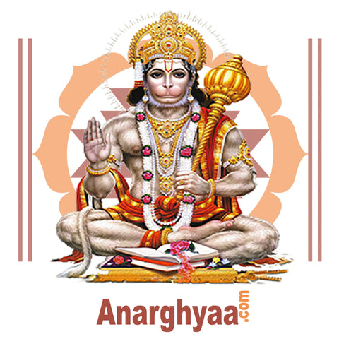 Hanuman Puja, Anarghyaa.com, Book online to perform Hanuman Puja