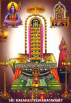 Book online to perform puja in Kalahasthi Temple, Anarghyaa.com