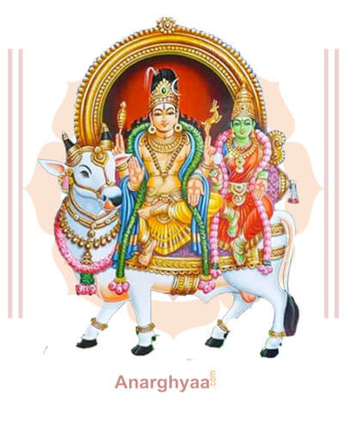 Pradosha Puja, Anarghyaa.com, Book online to perform Pradosha Puja