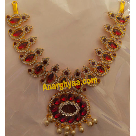 Deity Decorative Necklace, Temple Jewellery, Anarghyaa.com