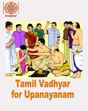 Book Tamil Vadhyar / Vedic priest to perform Upanayanam at Anarghyaa.com