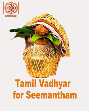 Book for Tamil Vadhyar / Vedic Priest to perform Seemantham at Anarghyaa.com