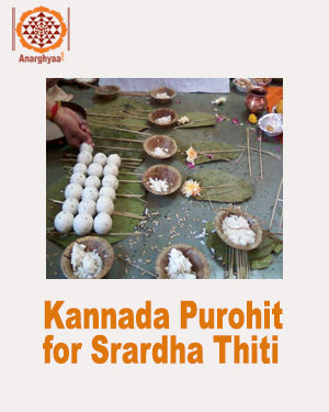 Book Kannada Purohit / Vedic priest to perform Shrardh or Srardha or Thithi at Anarghyaa.com