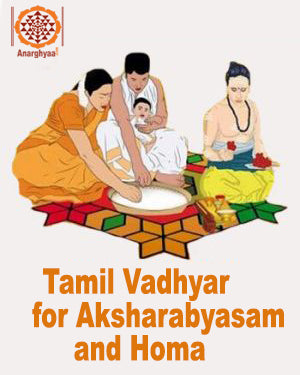 Book online at Anarghyaa.com for Tamil vadhyar to perform aksharabyasam in Bangalore or Chennai
