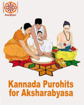 Book online for Kannada Purohits at Anarghyaa.com to perform aksharabyasa in Bangalore or Chennai