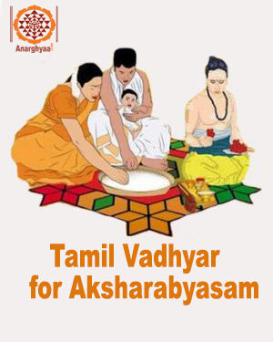 Book online at Anarghyaa.com for Tamil Vadhyar to perform Aksharabyasa