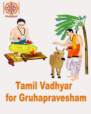 Gruhapravesham Special Package, Anarghyaa.com, Tamil Vadhyar