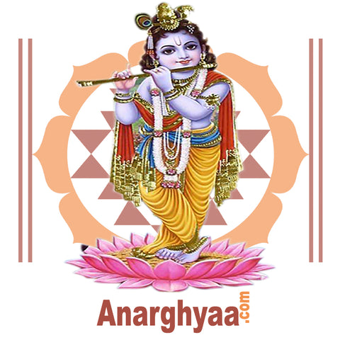 Book for Tamil Vadhyar / Vedic Priest to perform Santhana Gopala Homam at  Anarghyaa.com