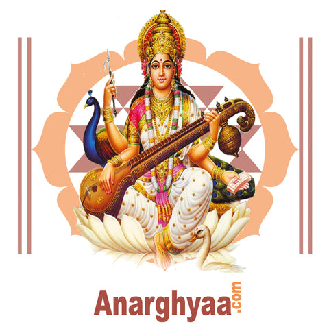 Saraswati Puja, anarghyaa.com, book online to perform Saraswati Puja