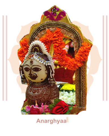 Book online for Kannada Purohit / Kannada Vedic Priest to perform Mangala Gowri Vratha Puja  at Anarghyaa.com