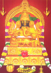 Book online to perform puja in Manakula Vinayakar Temple, Anarghyaa.com