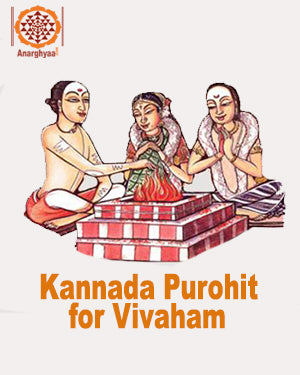 Kannada Purohits / Kannada Vedic priests are avaiable for performing the wedding ceremony at Anarghyaa.com