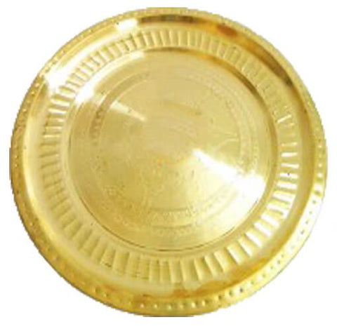 brass puja plate, anarghyaa.com, brass puja items