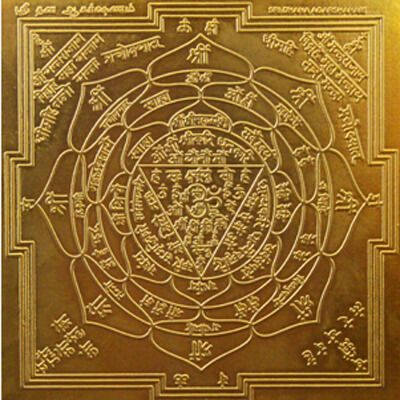 Dhanakarshana Yantra, Yantra to attract wealth and money, Dhanakarshana Copper Yantra,  Copper Yantra,  puja accessories, anarghyaa.com