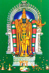 Book online at Anarghyaa.com to perform Puja in Swamymalai murugaTemple