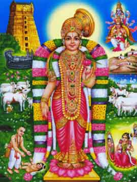 Book online to perform puja in Srivilliputhur Andal Temple, Anarghyaa.com