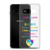 LOVE-01: PRIDE FOR GALAXY S10 SERIES - LARS KAIZER