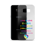 LOVE-01: PRIDE FOR GALAXY S8 SERIES - LARS KAIZER