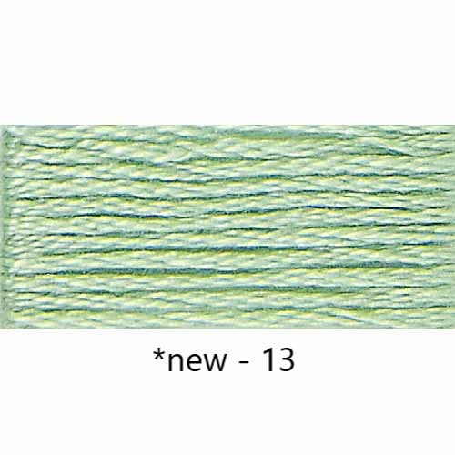 Embroidery Floss (White - 200s) - Solid Colours + B5200