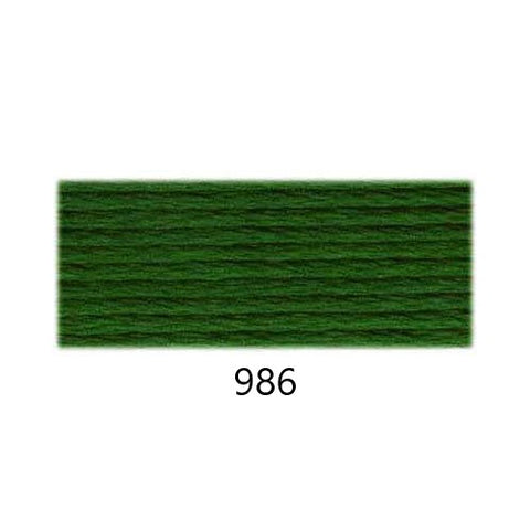 Embroidery Floss (980s - 3700s) - Solid Colours