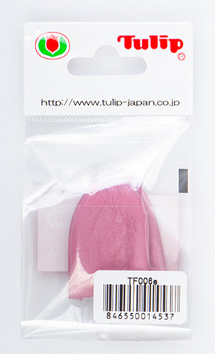 Thimbles - Pink Leather - 2 pack