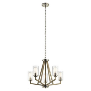 Textured Glass 5-Light Chandelier in a Satin Nickel Contemporary Style