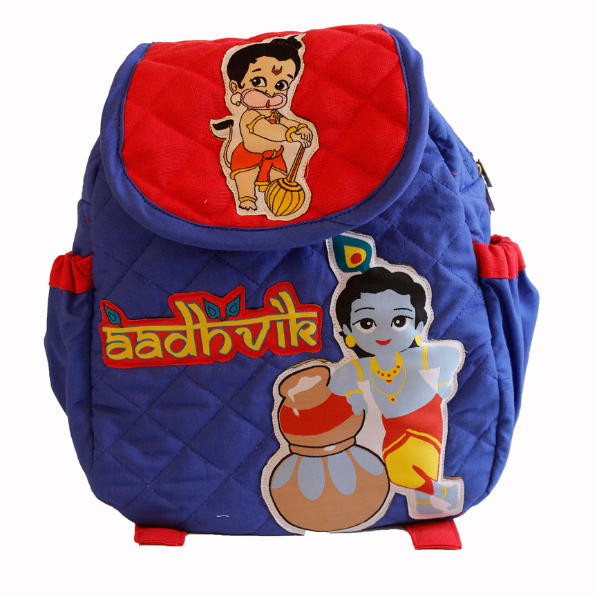 Little krishna - Junior School Bag